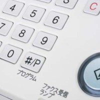 FAXをネットで自動受信