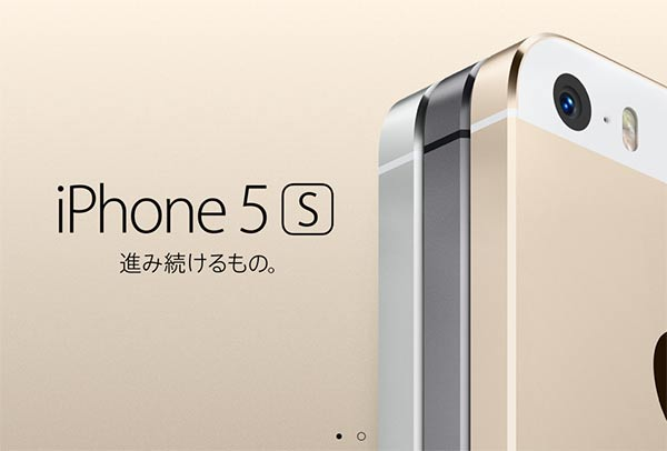 iphoneアップル公式サイト