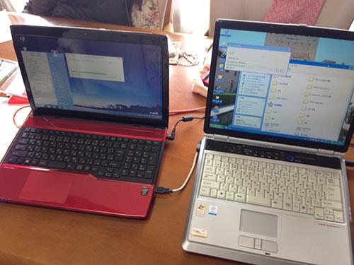 XPパソコンの乗換え、引継ぎ