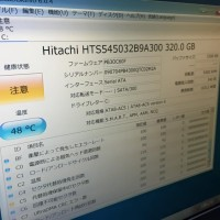 故障寸前のハードディスク