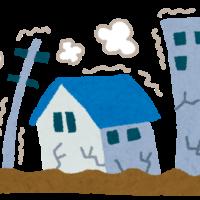 震災,地震,災害
